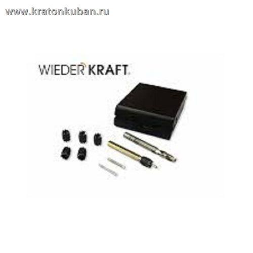Набор Wiederkraft Wdk-65117 - фото 3